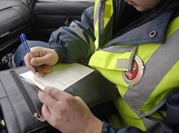 ГИБДД по ошибке списала россиянам свыше 5 млн автомобильных штрафов