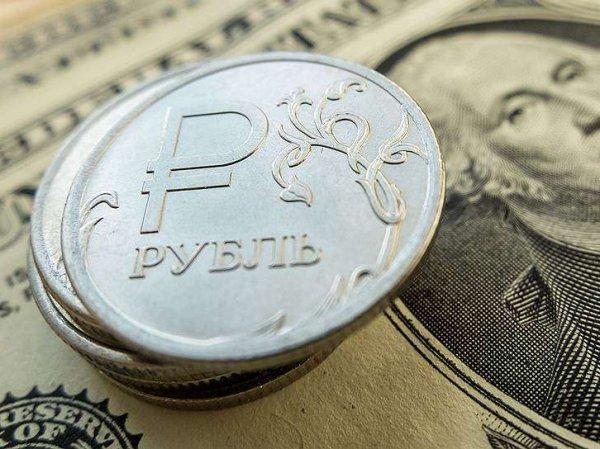 Курс доллара на сегодня, 29 октября 2018: назван курс рубля на ноябрь