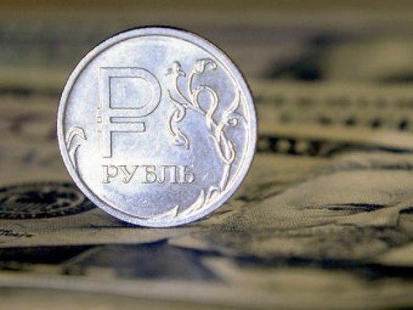 Курс доллара на сегодня, 13 октября 2018: объявлено об окончании укрепления рубля