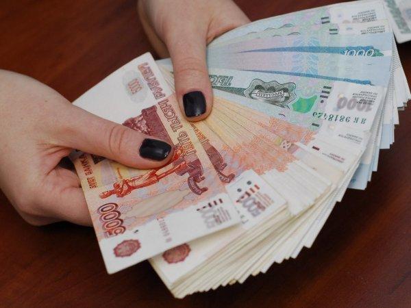 Курс доллара на сегодня, 23 октября 2018: будет ли дальше укрепляться курс рубля - прогноз