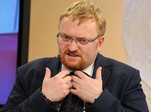 """""""Зловредное влияние"""": Милонов предложил запретить школьницам красить волосы"""