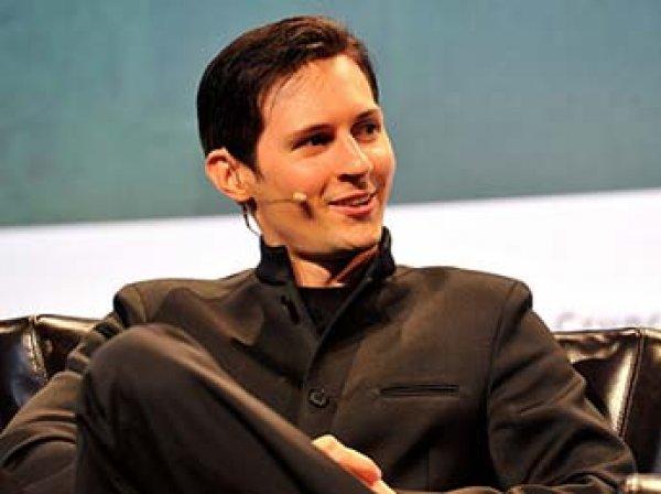 Павел Дуров прокомментировал массовую утечку IP-адресов пользователей Telegram