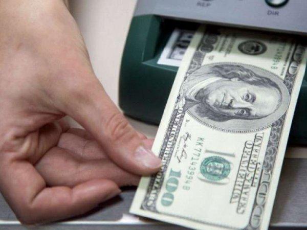 Курс доллара на сегодня, 11 октября 2018: курс рубля на грани большого обрушения, курс доллара будет расти – эксперты