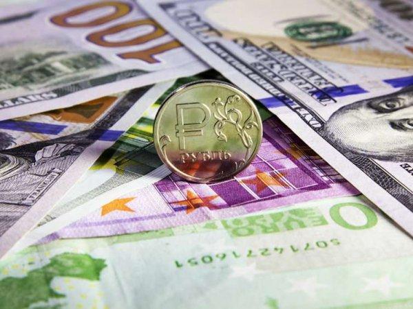 Курс доллара на сегодня, 15 октября 2018: чего ожидать от рубля на новой неделе – прогноз