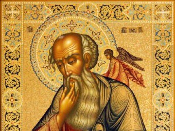Какой сегодня праздник 9 октября 2018: в России отмечается церковный праздник Иван Богослов