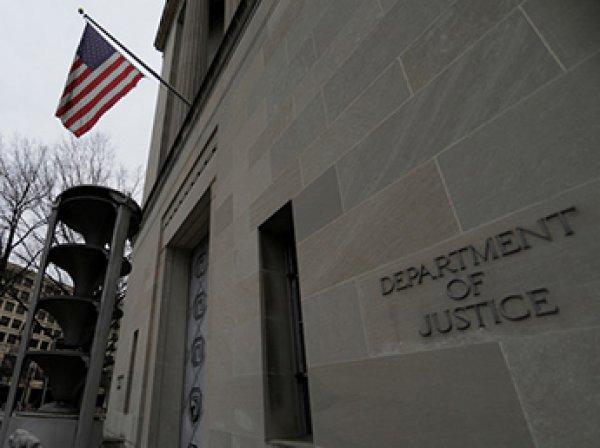 Минюст США предъявил обвинения семерым россиянам в кибератаках на ФИФА и ВАДА