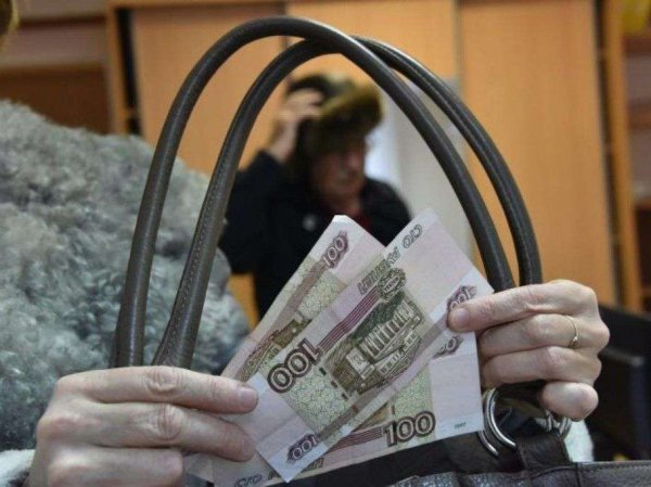 На накопительную часть пенсии россиян переведут без их согласия - СМИ