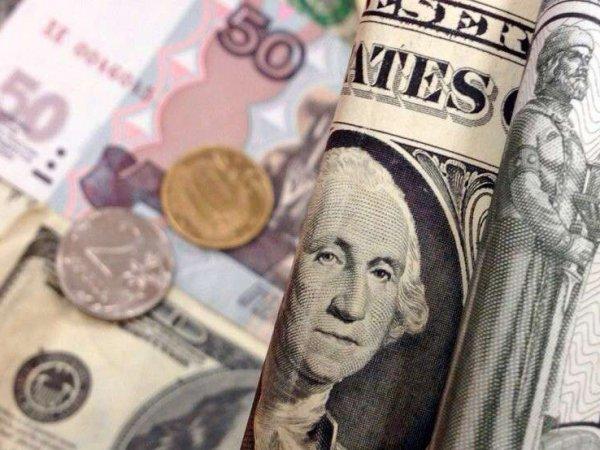 Курс доллара на сегодня, 2 октября 2018: доллар будет падать в октябре - прогноз экспертов