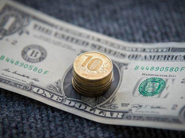 Курс доллара на сегодня, 26 октября 2018: доллару предрекли взлет до 75 рублей