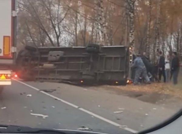 Авария с автобусом в Подмосковье унесла жизни четырех человек (ВИДЕО)