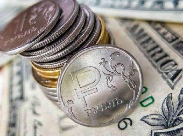 Курс доллара на сегодня, 27 октября 2018: у рубля закончились поводы для роста - эксперты