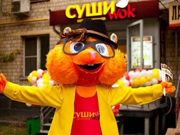 """В Москве по решению судов закрыта половина всех кафе """"Суши WOK"""""""