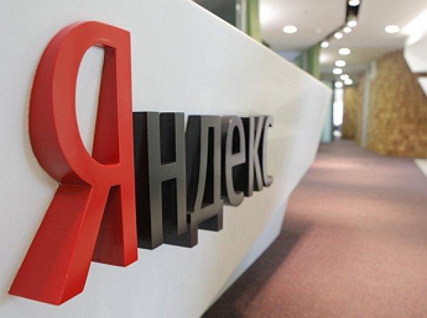 Сообщение о сделке «Яндекса» со Сбербанком обвалило стоимость акции компании на  млрд