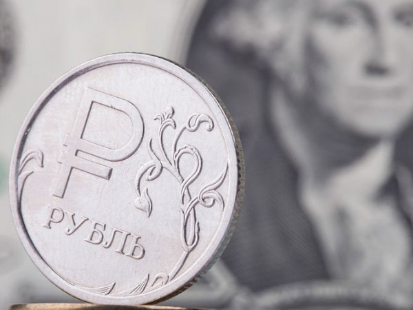 Курс доллара на сегодня, 15 октября 2018: эксперты рассказали, что поддержит курс доллара на новой торговой неделе