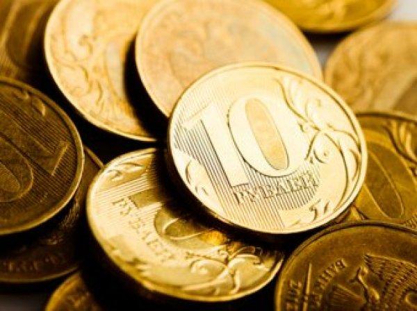 Курс доллара на сегодня, 19 октября 2018, эксперт рассказал, на сколько хватит сил у рубля