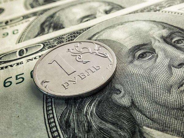Курс доллара на сегодня, 11 октября 2018: эксперты рассказали, как отразится на курсе доллара отказ от расчетов в нем