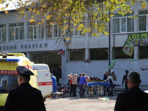 СМИ: устроивший бойню в Керчи студент Росляков в детстве душил котов
