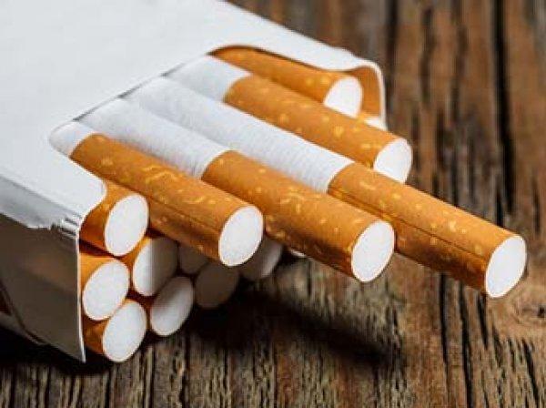 """Минздрав намерен """"обезличить"""" сигареты в России"""