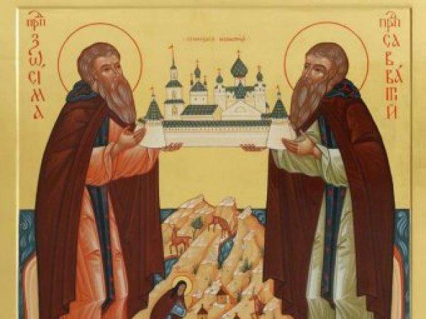 Какой сегодня праздник: 2 октября 2018 года отмечается церковный праздник Трофим и Зосима
