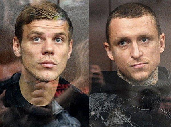 СМИ узнали о сокамерниках Мамаева и Кокорина