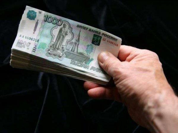 Курс доллара на сегодня, 9 октября 2018: рублю предстоит испытание на прочность - эксперты