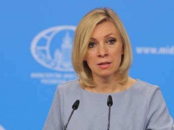 Захарова: церковный раскол запустил процесс расчленения Украины