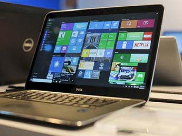 Windows 10 после обновления ОС начала удалять файлы пользователей