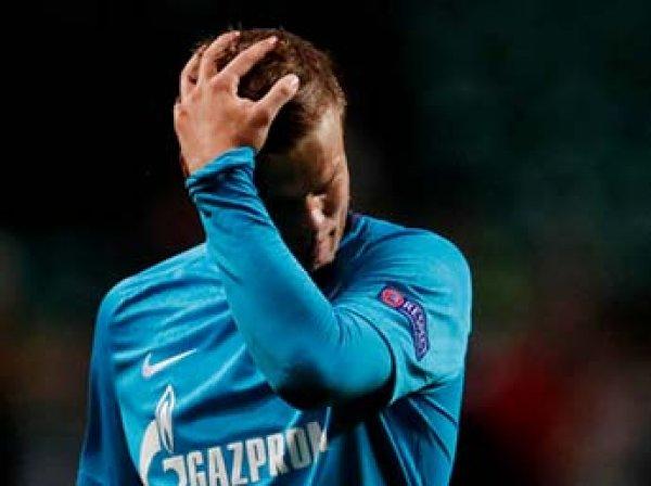 """""""Людям свойственно ошибаться"""": отчим Кокорина извинился за сына"""