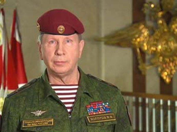 Советник Золотова рассказал, как именно обезвредил террориста у Кремля глава Росгвардии