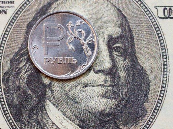 """Курс доллара на сегодня, 15 октября 2018: рубль сенсационно отметит """"маленькую дедоларизацию"""""""