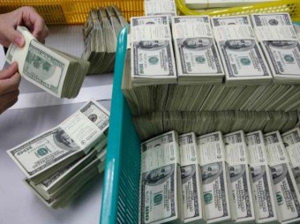 Курс доллара на сегодня, 4 октября 2018: когда лучше покупать доллары и евро, рассказали эксперты