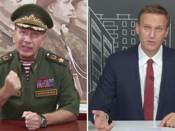 """""""Самопиар на костях"""": в Росгвардии назвали ответ Навального Золотову кощунством"""