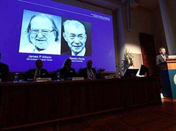 Нобелевскую премию по медицине присудили за новые методы борьбы с раком