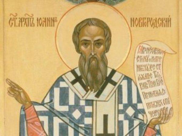 Какой сегодня праздник 18 ноября 2018: церковный праздник День Ионы отмечается 18.11.2018 в России