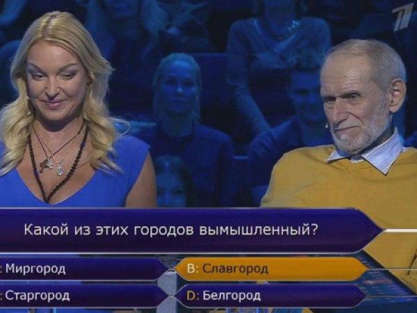 """Волочкова опозорилась в эфире """"Первого канала"""", обидев целый город"""
