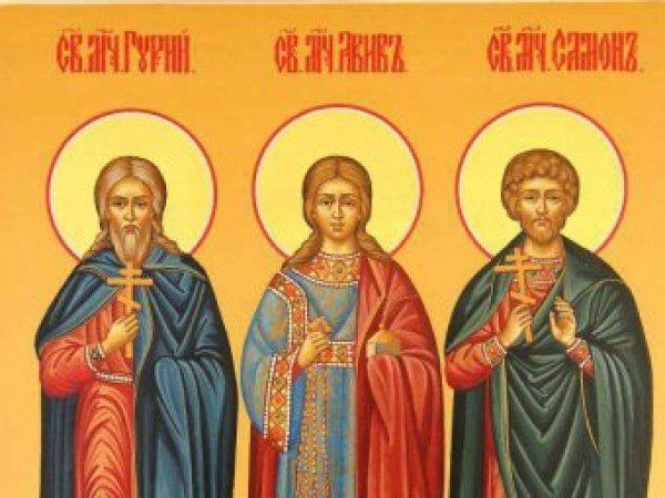 Какой сегодня праздник 28 ноября 2018: церковный праздник Гурьев день отмечается 28.11.2018 в России