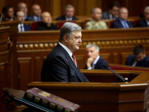 «Можно, чтоб мы не матюкалися в парламенте?!»: перепалка Порошенко в Раде попала на видео