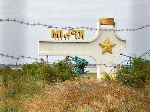 Киев запретил иностранцам въезд в Крым