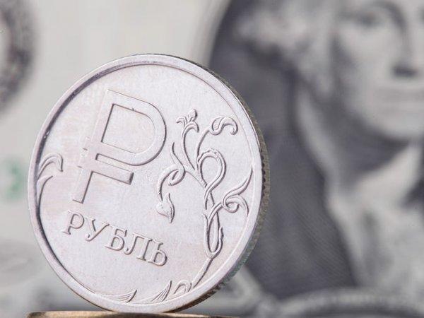 Курс доллара на сегодня, 7 ноября 2018: Минфин рекордно обвалит рубль – прогноз экспертов
