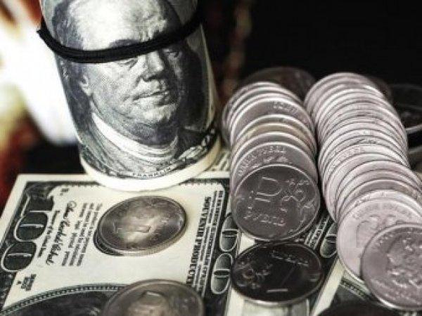 Курс доллара на сегодня, 8 ноября 2018: США уронили курс доллара