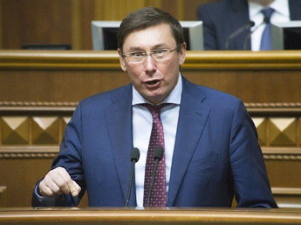 Генпрокурор Украины Луценко уходит в отставку