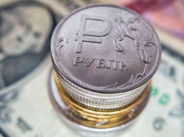 Курс доллара на сегодня, 19 ноября 2018: новая неделя принесет ослабление рубля к доллару – прогноз