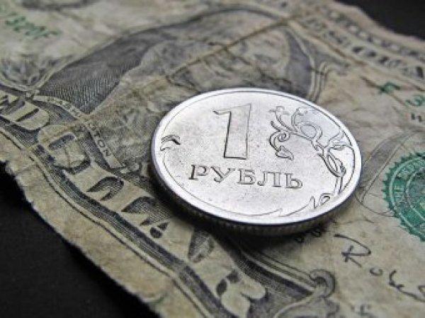 Курс доллара на сегодня, 9 ноября 2018: что будет с рублем в конце года, рассказали эксперты