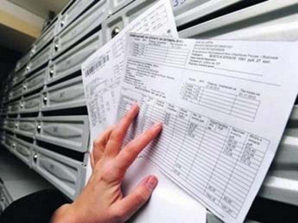 Стало известно, когда и на сколько вырастут тарифы на услуги ЖКХ в России в 2019 году