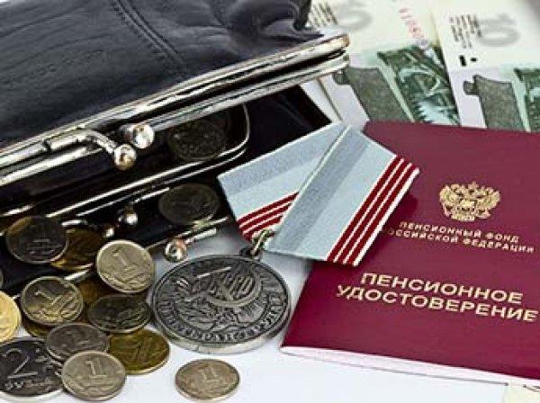 СМИ шокировали данными, сколько чиновников и политиков в России не дожили до пенсии