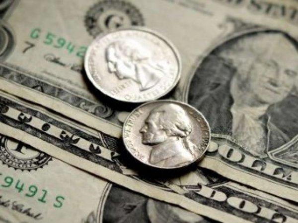 Курс доллара на сегодня, 21 ноября 2018: при каком условии доллар рухнет на 30% - прогноз экспертов