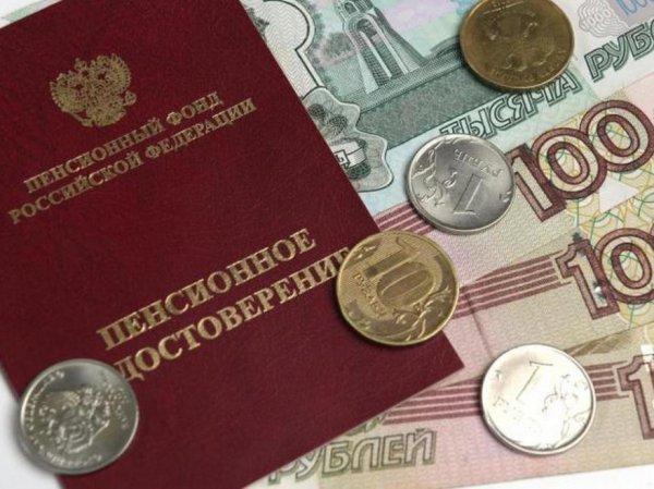 Россиянина шокировал реальный размер его пенсии после подсчетов выплат Пенсионному фонду