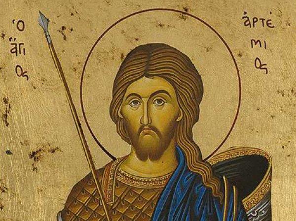 Какой сегодня праздник 2.11.2018: церковный праздник Артемьев день отмечается в России 2 ноября
