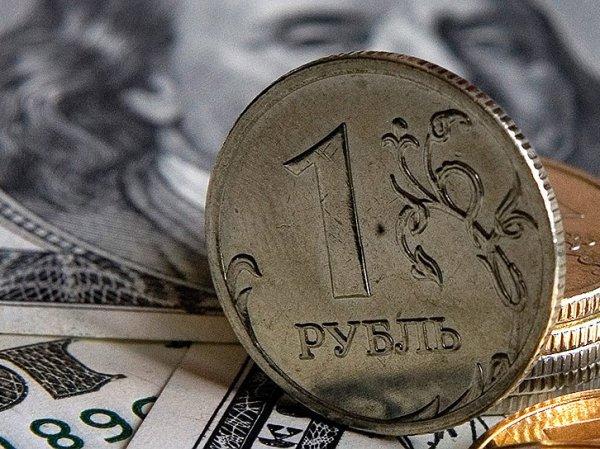 Курс доллара на сегодня, 14 ноября 2018: прогноз о падении рубля до 70 доллар объяснили в Совфеде