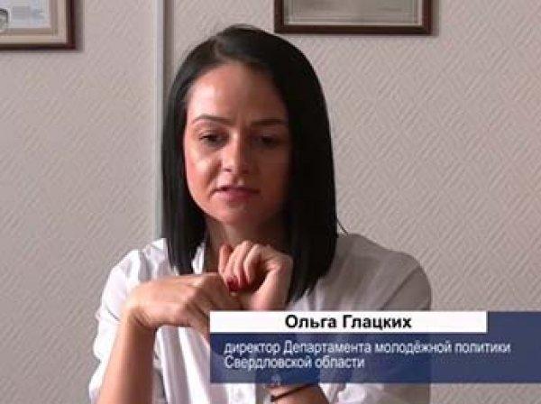 СМИ: губернатор Куйвашев решил судьбу чиновницы, оскандалившуюся после слов о молодежи